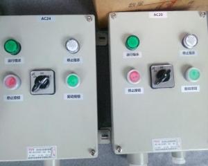 三防控制箱