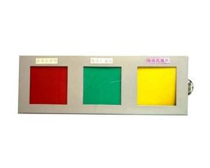 三防通风方式信号箱